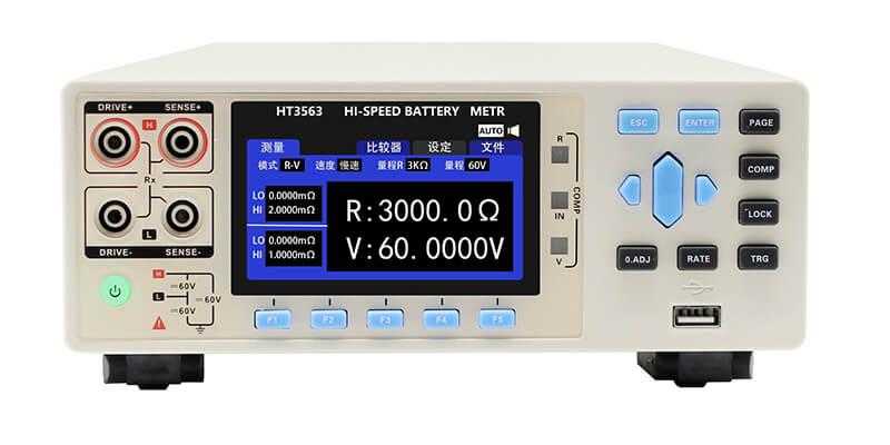 HT3563 multi-channel battery tester