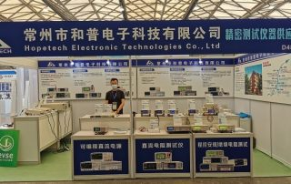 CNIBF-Lithium battery exhibition (1)