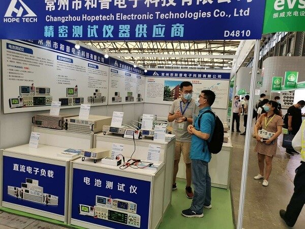 CNIBF-Lithium battery exhibition (2)