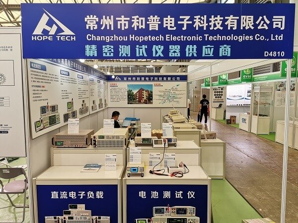 CNIBF-Lithium battery exhibition (3)